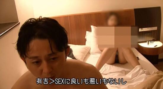 有吉弘行 セックス-スキャンダル-激怒-芸能人エロ画像-26