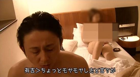 有吉弘行 セックス-スキャンダル-激怒-芸能人エロ画像-22
