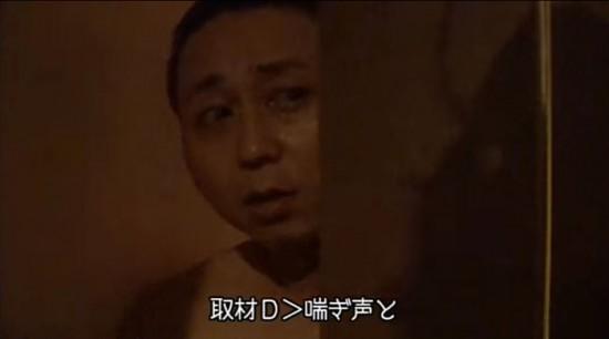 有吉弘行 セックス-スキャンダル-激怒-芸能人エロ画像-33