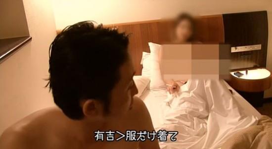 有吉弘行 セックス-スキャンダル-激怒-芸能人エロ画像-16