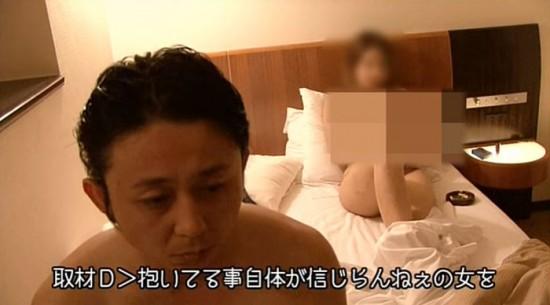 有吉弘行 セックス-スキャンダル-激怒-芸能人エロ画像-17