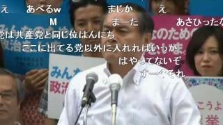 社民党党首・吉田氏「子供たちの間で『アベる』という言葉が流行ってる。」←おまえら聞いたことあるか(´・ω・`)