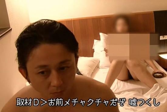 有吉弘行 セックス-スキャンダル-激怒-芸能人エロ画像-32