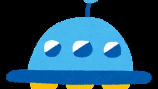 東尋坊に出現した超巨大UFO<画像>スルーされすぎワロタwwwww