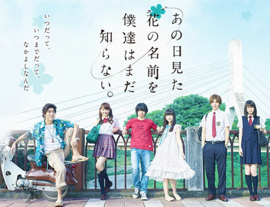 anohana-the-flower-we-saw-that-day-6bb0-s1