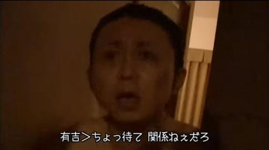 有吉弘行 セックス-スキャンダル-激怒-芸能人エロ画像-06