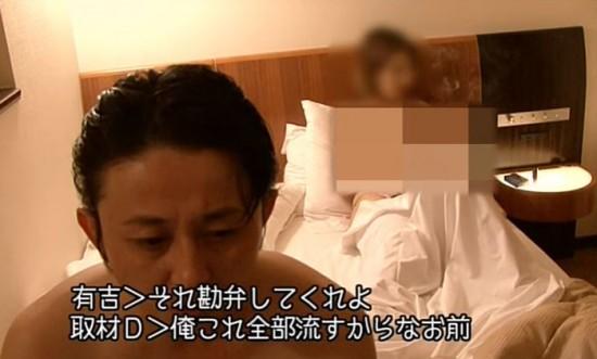 有吉弘行 セックス-スキャンダル-激怒-芸能人エロ画像-13