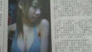 この女の子の誘惑に勝てるやついんの<悲報>中国で起きたお爺ちゃんと少女の痛ましい事件