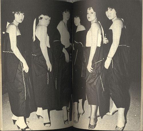 80年代ヤンキーの写真09