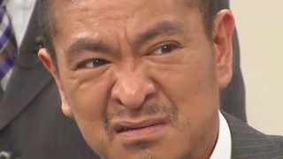 松ちゃん全力否定のサラリーマン川柳大賞作品をご覧ください