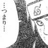 自然界の第5の力、発見か なんか凄そうなことキタ━(゚∀゚)━!!!