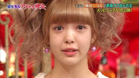 fujita-nicole-honbun1