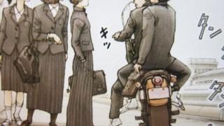 【画像】昭和時代の特攻服まとった広島のレディースが怖いんだが・・・