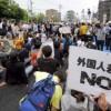 川崎デモ動画 報道されない現場の様子 抗議する人たちの暴言も酷い件<ヘイトスピーチ>民進党、自党への抗議デモにしばき隊投入