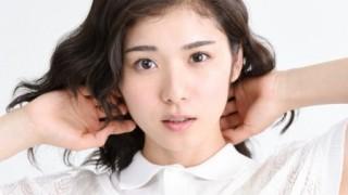 女優の松岡茉優ちゃんの腹筋<画像>このギャップが(・∀・)イイ!!