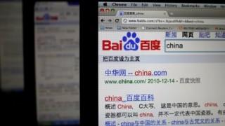 ネット検索結果のデマ広告に騙され死亡した大学生「詐欺広告」の危険性を遺す…中国 ネット検索に新規定
