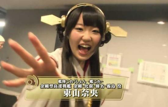 touyama-nao-01