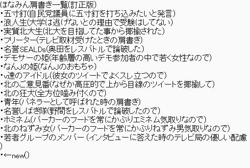 wpid-1467162615.png