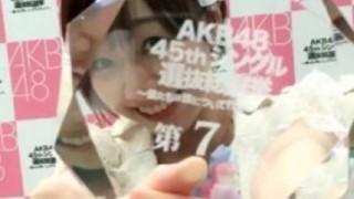 なぜ人気?AKB総選挙7位 須田亜香里ちゃんの魅力<フォトショなし画像>初の神7に「なぜこの子が前なんだと言わないでください」