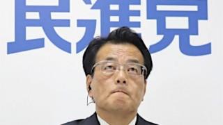 民進・岡田代表の渾身の言い訳 コレは笑うとこですかね(´・ω・`)