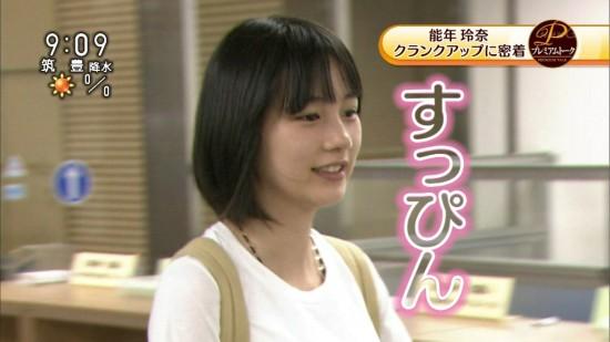 20140119_arimurakasumi_10