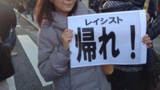 香山リカさん「差別する人間を差別している私を差別しないでください。」