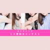 東京理科大学の美女6人<画像>ミス理科大コンテスト2016候補者たち