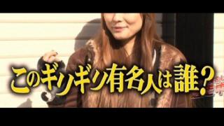 人生台無しキス写真流出 元アイドル大森玲子が語った引退原因の真実 ←完全に自業自得ですやん?