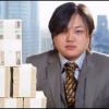 おまえらにワンチャン!与沢翼氏が自身のバックに付いている人物に1億円の懸賞金