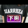 Tシャツの英語の意味わかってなさそうな人たち<画像>ほか外国人のおもしろ日本語タトゥー