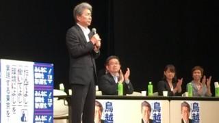 都知事選 鳥越候補の公約「東京から250km圏内すべての原発を廃炉にする」