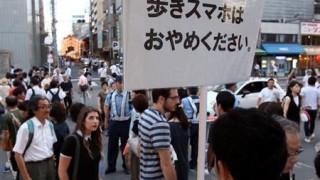 ポケモンGOが原因で起きた日本国内のトラブルまとめ
