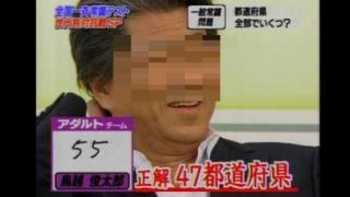 なぜ?桜井誠候補にモザイクかけて鳥越氏推し都知事選でメディアが偏向か<動画像>ネット炎上疑問の声TOKYO MX選挙ポスターにモザイク