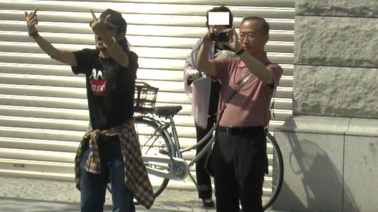 有田よしふと今日の中指