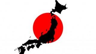 日本は実はかなり大きい国 小さい国と思ってる人コレ見てみ!
