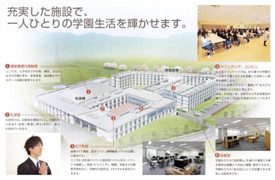 institution01_m-2013