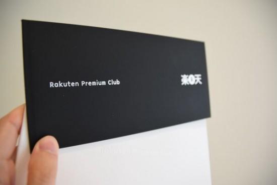 rakuten-premium-club