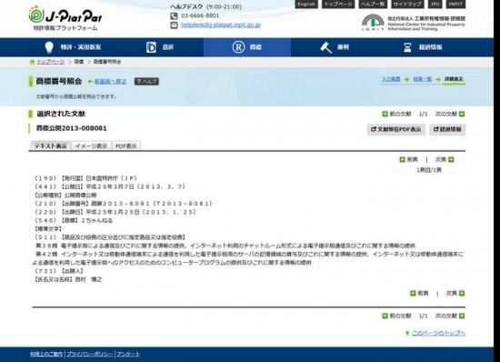wpid-l_wk_16005142ch01.jpg