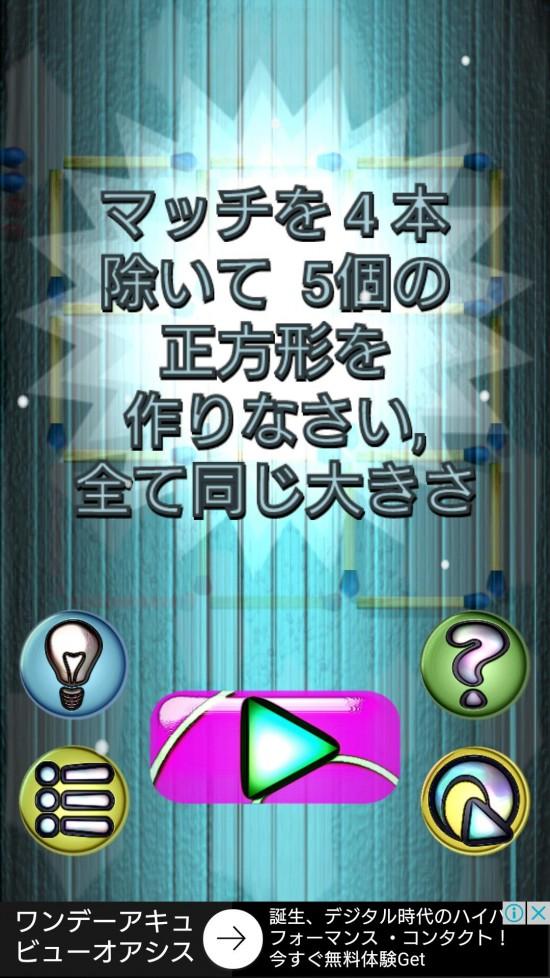 wpid-yP6pXDf.jpg