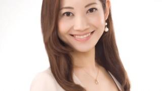【悪質】行列に出てた大渕愛子弁護士1ヶ月の業務停止処分で終了へ【2ch反応】