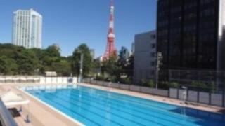 日本一同性愛者が集まるプールが地獄絵図 芝公園プールの様子