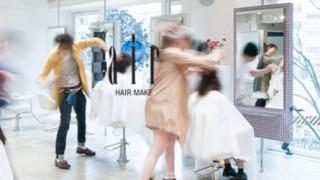 【激白】現在の美容師業界が如何にヤバいかを垂れ流させてくれ