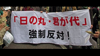 【日本教育の癌】日教組と全教 どちらも左派的な主張だが違いも多い教職員組合