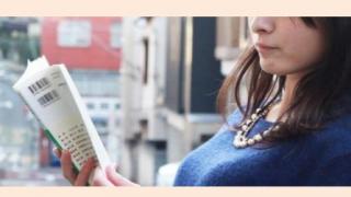 東大のガチ美女たち34人のセンター試験の得点<画像アリ>才色兼備 東大美女図鑑 vol.3より