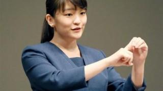 眞子さまの声がアニメ声でめっちゃ可愛い!<動画>眞子さまと佳子さまの手話スピーチ