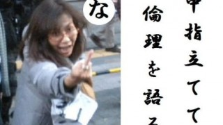中韓が嫌われるのは何故?→香山リカ「ネトウヨのデマのせいです。はっきりしてます。」