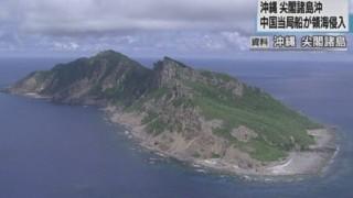 みんな騙された尖閣諸島に300隻のデマ画像\(^o^)/ ついにYahooのトップページに掲載される