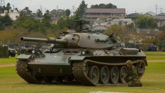Japanese_-_Type_74_tank_-_2