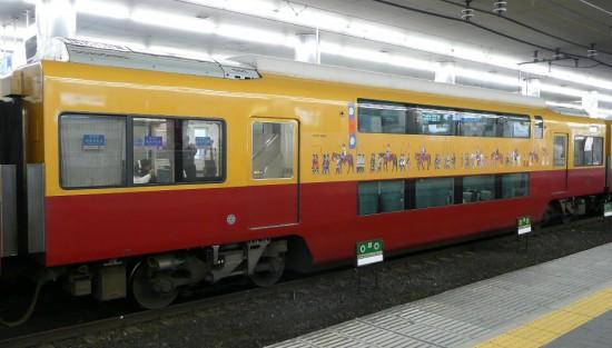 Keihan_8000_double-decker