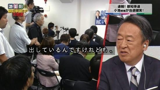 ikegami_torigoe-2-600x338